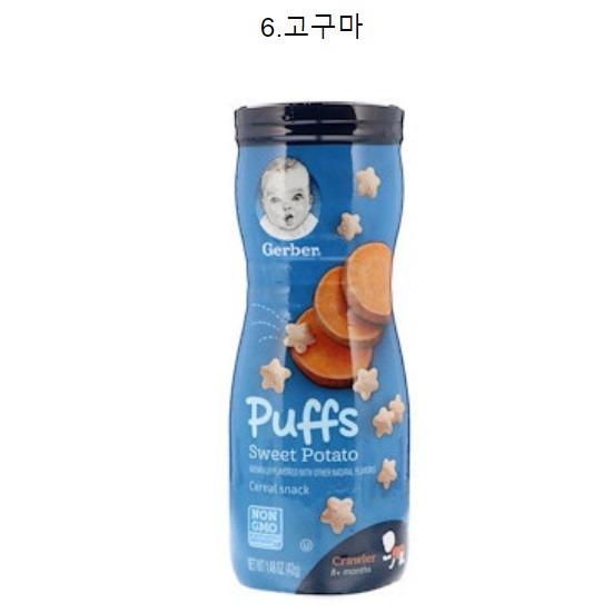 10개월아기간식 돌아기과자 아기핑거푸드, 1개, 고구마