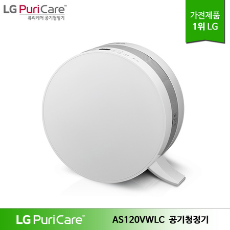 2020년형 LG 퓨리케어 공기청정기_ AS120VWLC 38.9㎡, 상세페이지 참조
