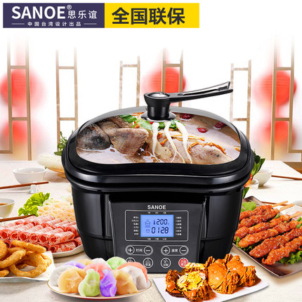 에어프라이어 SANOE C501전기냄비 가정용 2-4인 대용량 스마트 국다용도 타임 주파수변조 튀김기 대출력, T01-블랙