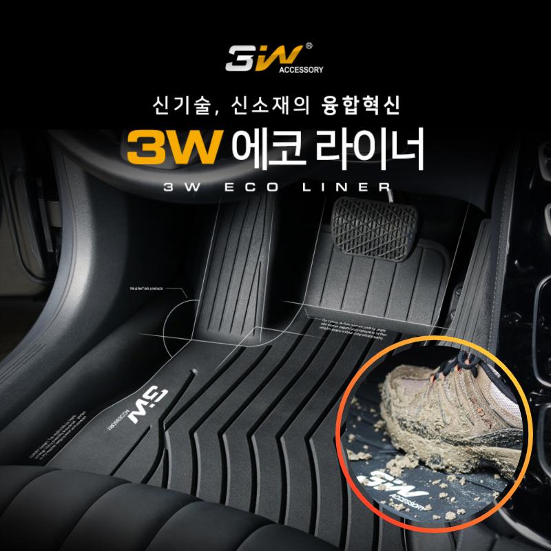 3W 카매트 BMW X1 20i 에코라이너 자동차 고무 발판 TPE신소재 차량 바닥 발매트, 비엠더블유 X1 F/L(1열만) 2019.11~, 보조라이너 라이트 추가, 블랙