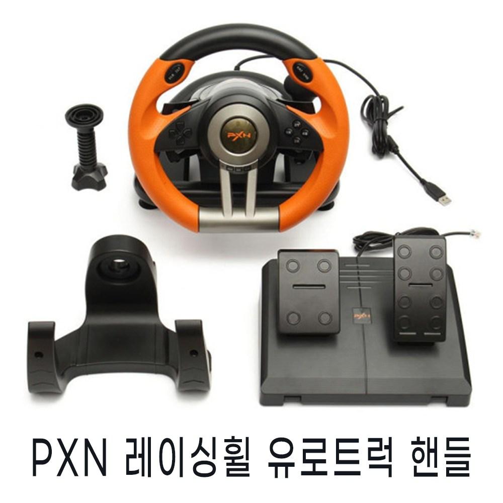 KA PXN 유로트럭핸들 레이싱휠 게임 스피드레이스, 1개, 오렌지