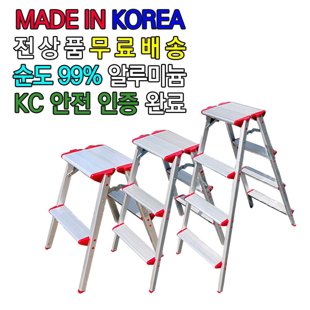 가정용 접이식 사다리 2단 3단 4단 5단 다목적 휴대용 알루미늄, 가정용 광폭 발판 사다리 (POP 5578994597)