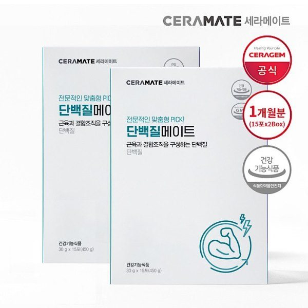 [세라메이트] 세라젬 단백질메이트 15포x 4박스 (2개월분), 상세 설명 참조, 상세 설명 참조