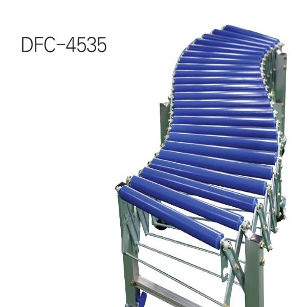대화컨베어 물류 운반 ABS롤러 자바라 롤러 컨베이어 레일 DFC-4535