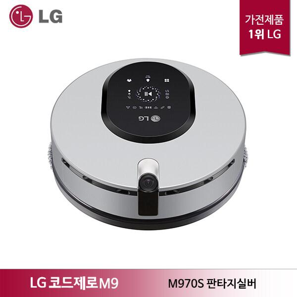 LG 코드제로 M9 물걸레전용 로봇청소기 M970S 판타지실버