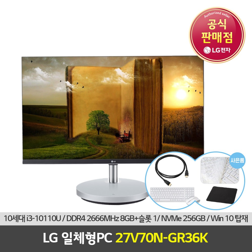 LG전자 일체형PC 27V70N-GR36K 윈도우탑재 가정용 인강용 인기, NVMe 256GB / RAM 8GB