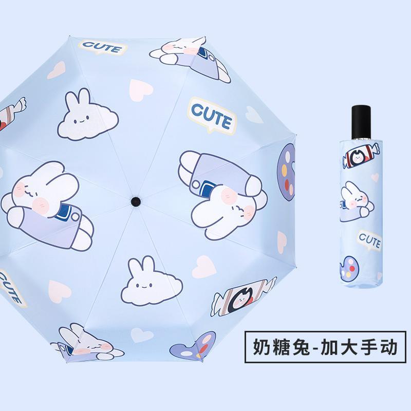 접는우산 가벼운우산 귀여운우산 3단우산 접이식우산 양산겸용 자동우산