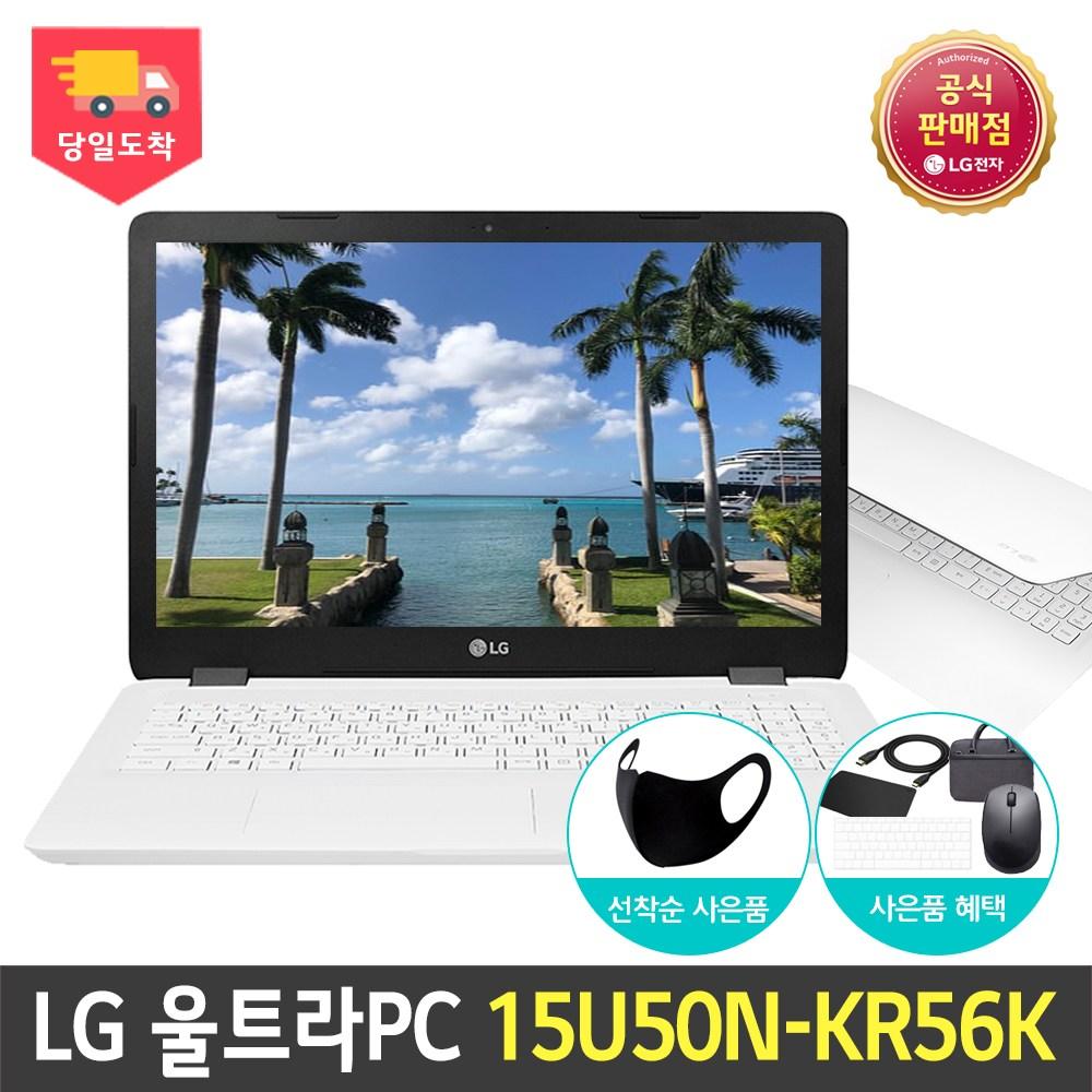LG 울트라PC 15U50N-KR56K 노트북
