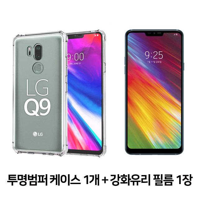 스톤스틸 LG Q9 전용 투명 범퍼 케이스 1개 + 전면 강화유리 보호필름 1장 휴대폰