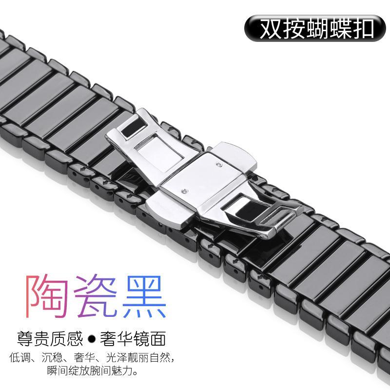 애플 워치 전자 시계 스마트워치지혜 8, NONE, 13. 색상 분류: 세라믹 블랙, 스트랩 크기: 42mm 삼성 갤럭시 워치 스트랩 일반 LTE