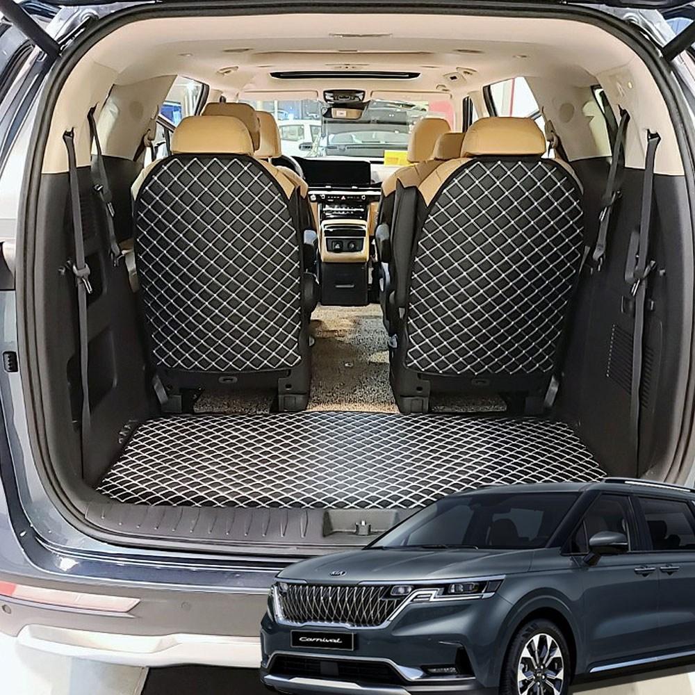 4세대 2021 신형 카니발 4D 퀼팅 트렁크매트 풀셋+뒷열커버, 9인승전용_4세대 신형카니발_블랙