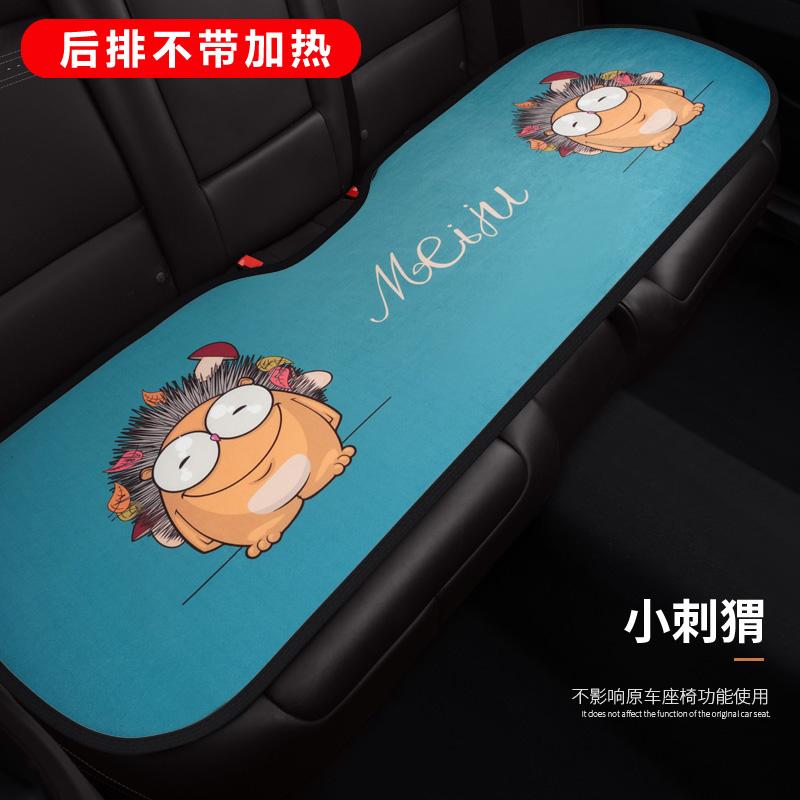 USB온열방석 자동차 가열 좌석시트 겨울 모직 낱개 엉덩이 매트 usb차량용 애니메이션 의자 온열매트 5v가정용, T10-뒷줄 3인용 매트-고슴도치(가열아님), 기본