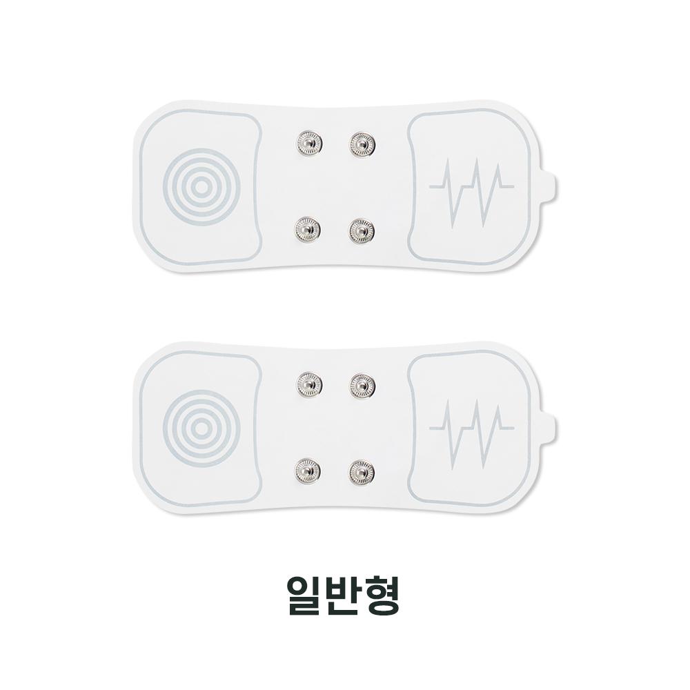 비타그램 디지털 EMS저주파 미니 마사지기 안마기, 디지털 EMS 리필 작은패드 2장