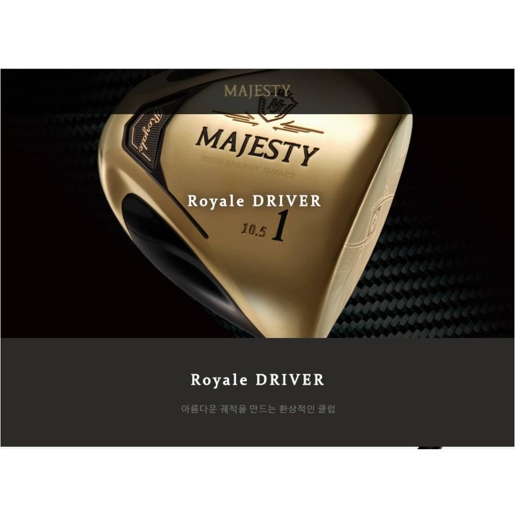 (신품) 마루망 - Majesty Royale(마제스티 로얄) 남성드라이버