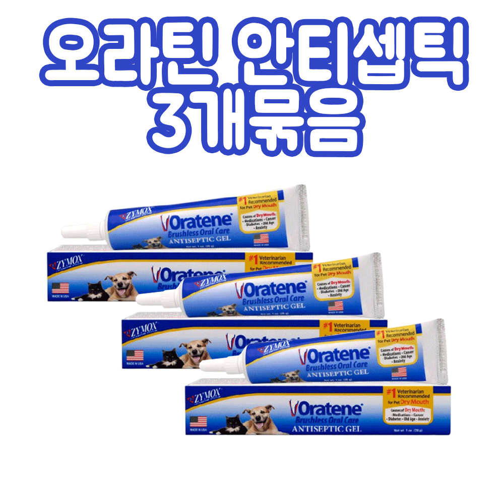 (이벤트) 오라틴 안티셉틱 젤 X 3개, 1세트, 28g