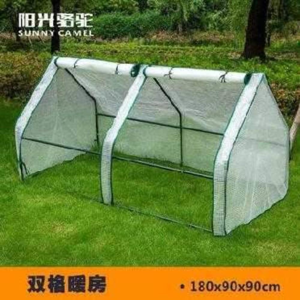 온실 텐트 조립식 비닐 하우스 농업용 미니, 이중 그리드 180 x 90 x 90 - 흰색개