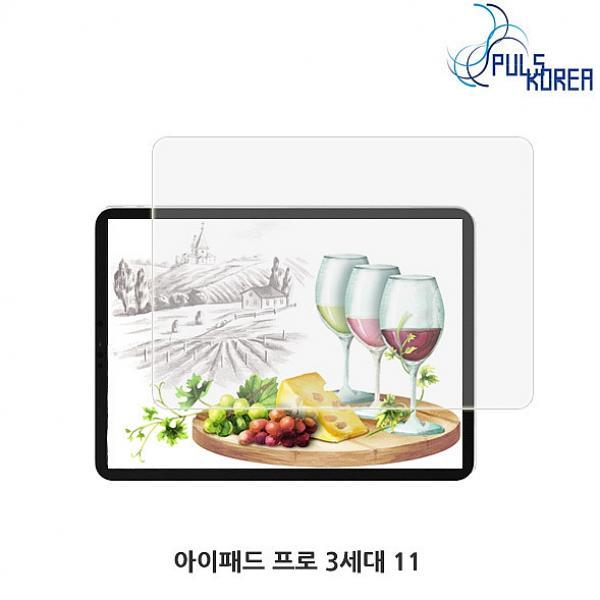 쿵샵쿵SHOP 아이패드프로 3세대 11 종이질감 액정보호필름 태블릿, 해당상품