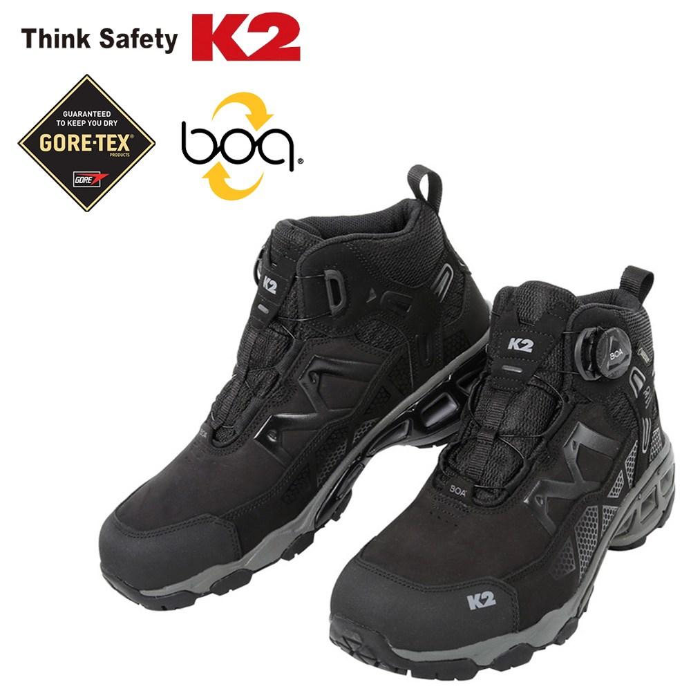 K2 고어텍스 다이얼 남성 여성 등산화 작업화 MILA
