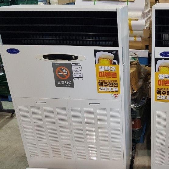 캐리어 업소용 60평 냉난방기 CX-756FXa, 일반배관형, 60평냉난방기