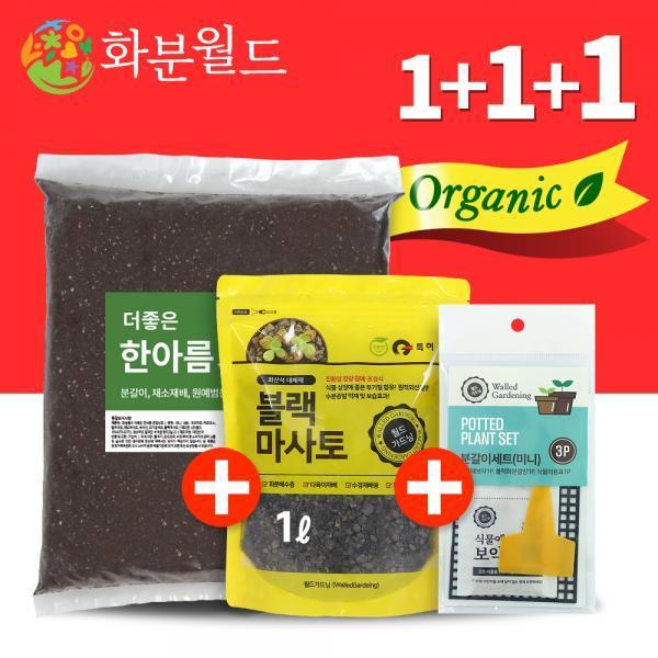 NGI548380KOREAN10L 분갈이흙 비료 한아름 상토 상토 퇴비 마사토