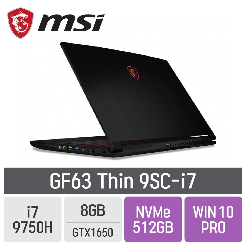 MSI GF63 Thin 9SC-i7 [게이밍마우스 증정], 8GB, SSD 512GB, 포함