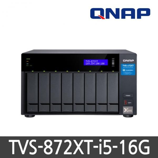 큐냅 타워형NAS TVS872XTi516G 8베이 RAID 견적주문가능 하드미포함, 상세페이지 참조