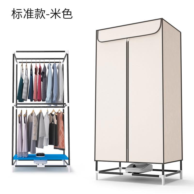 코스트코건조기 Xunbai 옷 건조기 건조기 가정용 빠른 건조기 소형 건조기 공기 옷, 스탠다드 베이지