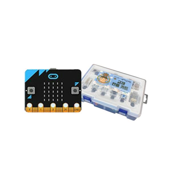 MICRO BIT 마이크로비트 교재 전용 키트 (마이크로비트 포함), 옵션없음
