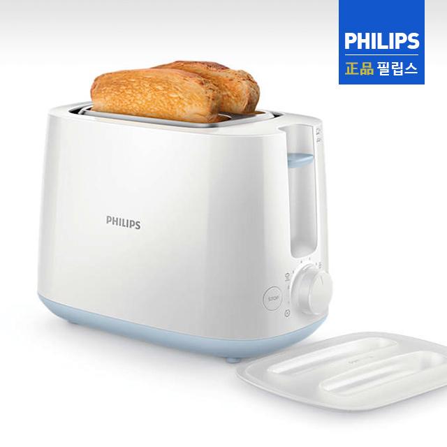 필립스 HD2582/20 2구 토스트기 식빵 먼지덮개 포함, 단일상품