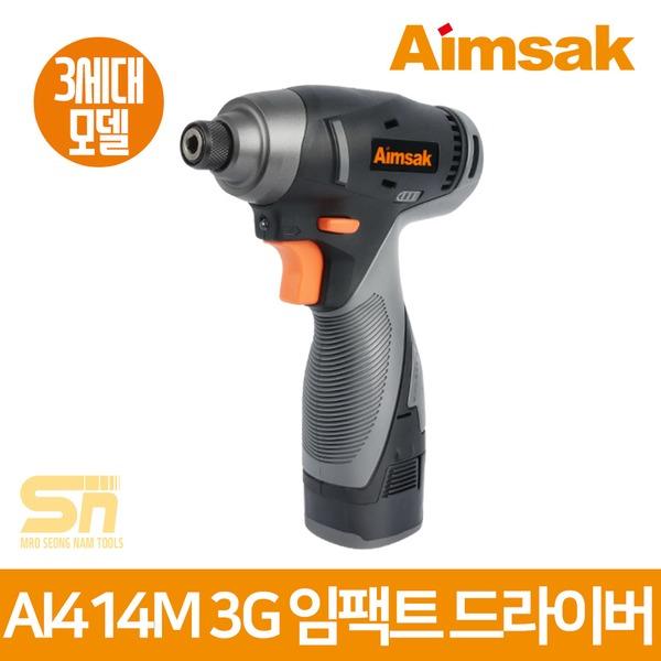 아임삭 AI414M3G 충전 임팩 드라이버 14.4V 배터리 2개 풀세트아임삭 AD414R 3G 충전드릴 14.4V 베어툴 본