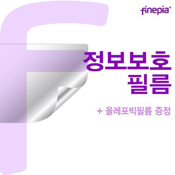 RFQ278774LG 2020 울트라PC 13UD50N-GX36K Privacy정보필름, 단일옵션, 단일색상