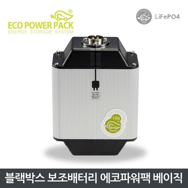 에코파워팩 블랙박스 상시전원 보조배터리 에코파워팩A 베이직, 에코파워팩 베이직 10A