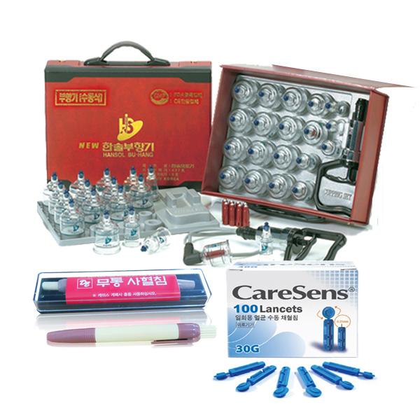 한솔부항기 고급형 19컵+사혈기+란셋100P세트 삶는부항 열탕소독 부항기, 단품, 단품