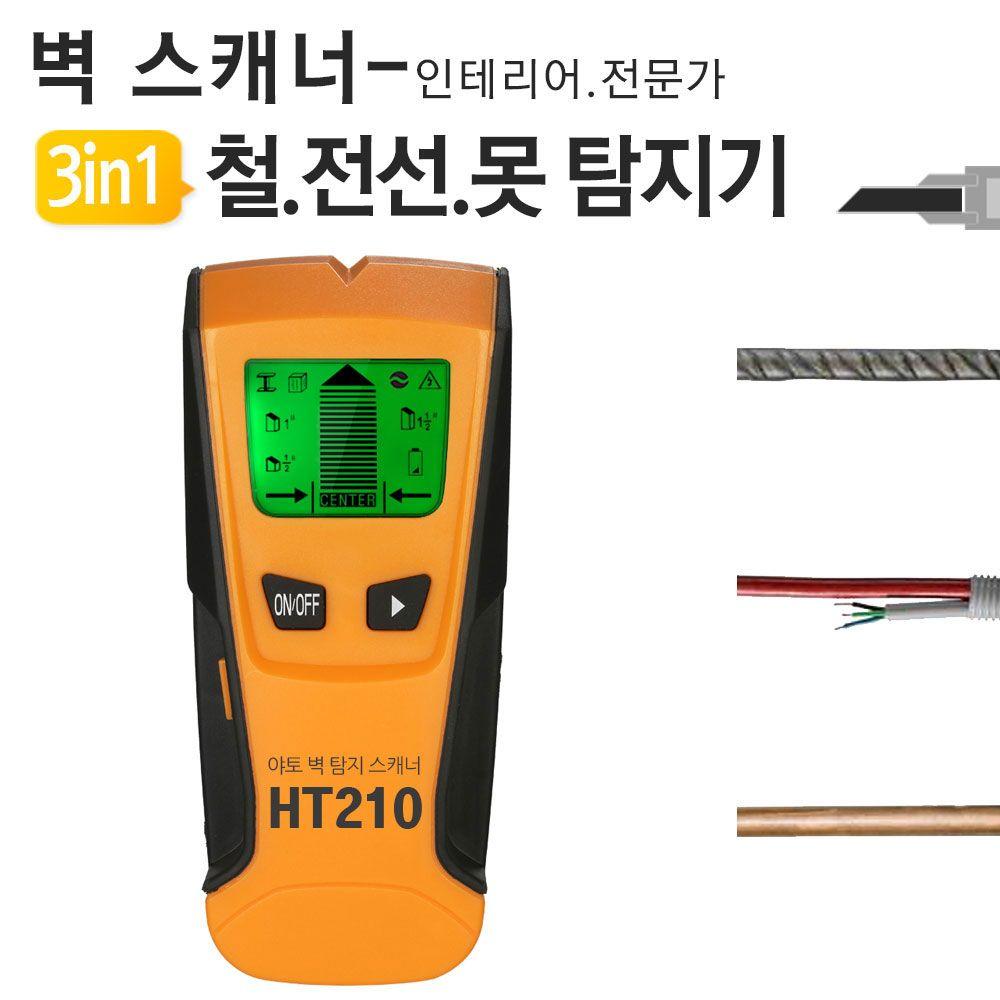 IT+02/15* 금속탐지기 벽스캐너 스터드 AC케이블 철근활선테스터 활선테스터기 벽스캐너 761020w+[git-rs]