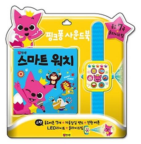 핑크퐁 사운드북 스마트워치, 삼성출판사