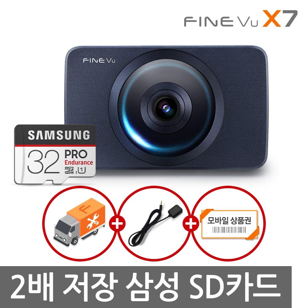 파인뷰 X7 2배저장 FHD-FHD 스마트타임랩스 삼성 SD카드 2채널블랙박스, 파인뷰 X7 32GB