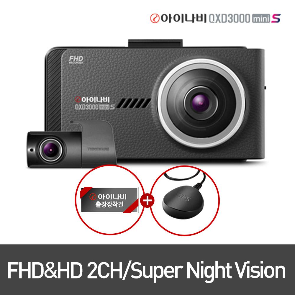 아이나비 QXD3000mini S(32GB)