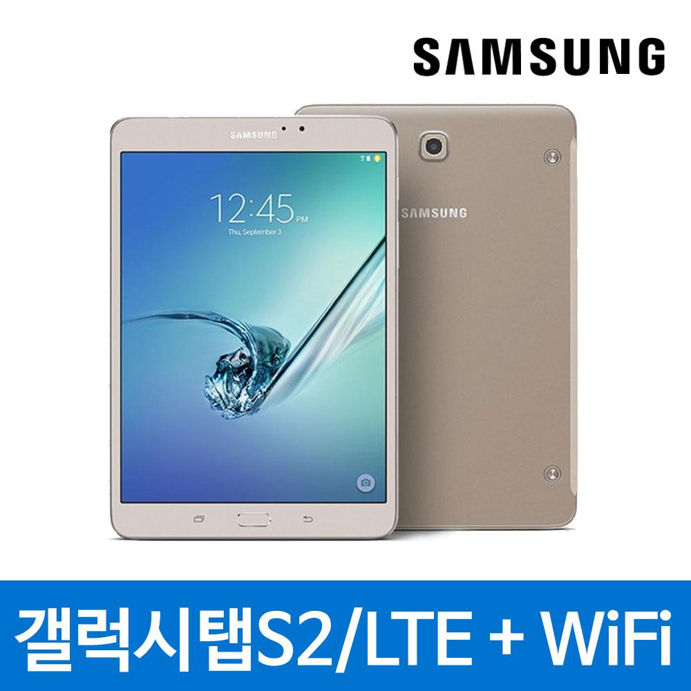 갤럭시탭S2 갤럭시탭S3 LTE WiFi 9.7 SM-T815 SM-T825 A급 태블릿, 갤럭시탭S2 LTE+WiFi A급 골드