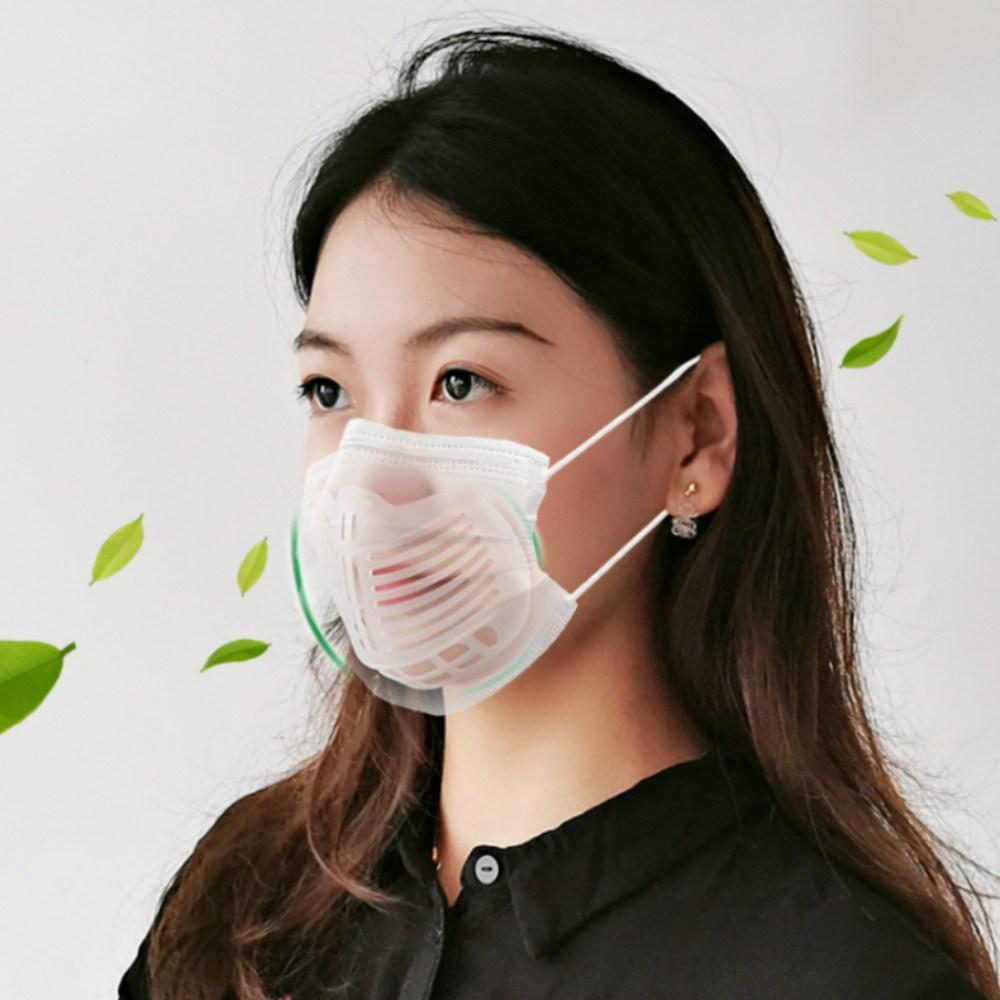 마스크뽕 안경김서림방지 에어스페이스 가드 마스크안에 숨쉬기 편하게하는 방법 화장 안묻는