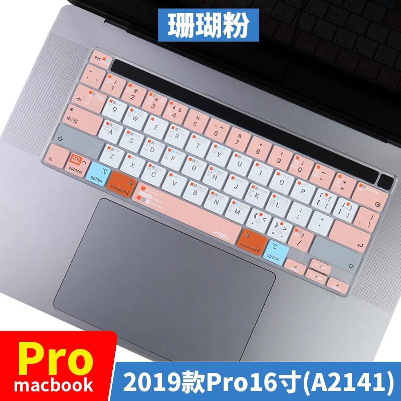 애플 2020 새로운 맥북 Air13 프로 16 인치 A2141 단축키 OS 기능 버튼 필름 A2251 A2, 상세내용참조, 상세내용참조