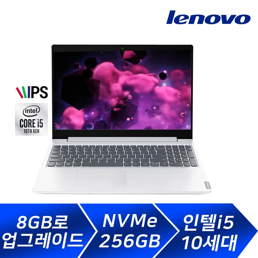 레노버 아이디어패드 L3-15IML 81Y300PGKR 인텔 i5 10세대 8GB DDR4 NVMe 256GB 15.6인치 윈도우10프로 탑재, Win10Pro