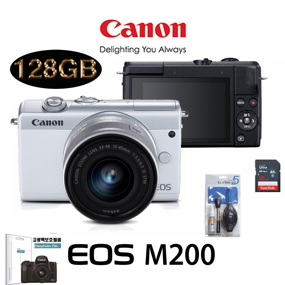 캐논 EOS M200+15-45MM IS STM KIT+LCD보호필름+크리닝킷+SD16GB 풀패키지 미러리스카메라, 화이트16G패키지