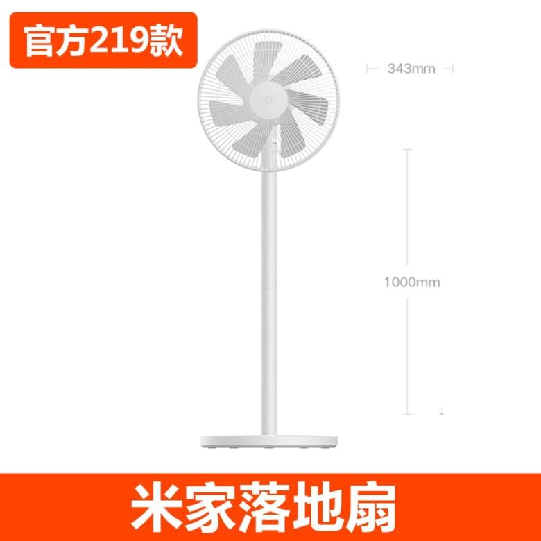 샤오미 스탠드 선풍기 가벼운 캠핑 17핀형, 기본-21-5730343909