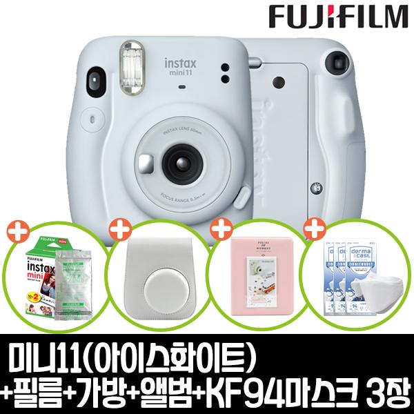 인스탁스 미니11카메라+전용가방+미니1p(랜덤)+하드앨범+KF94마스크 3개 즉석카메라, 1개, 아이스화이트