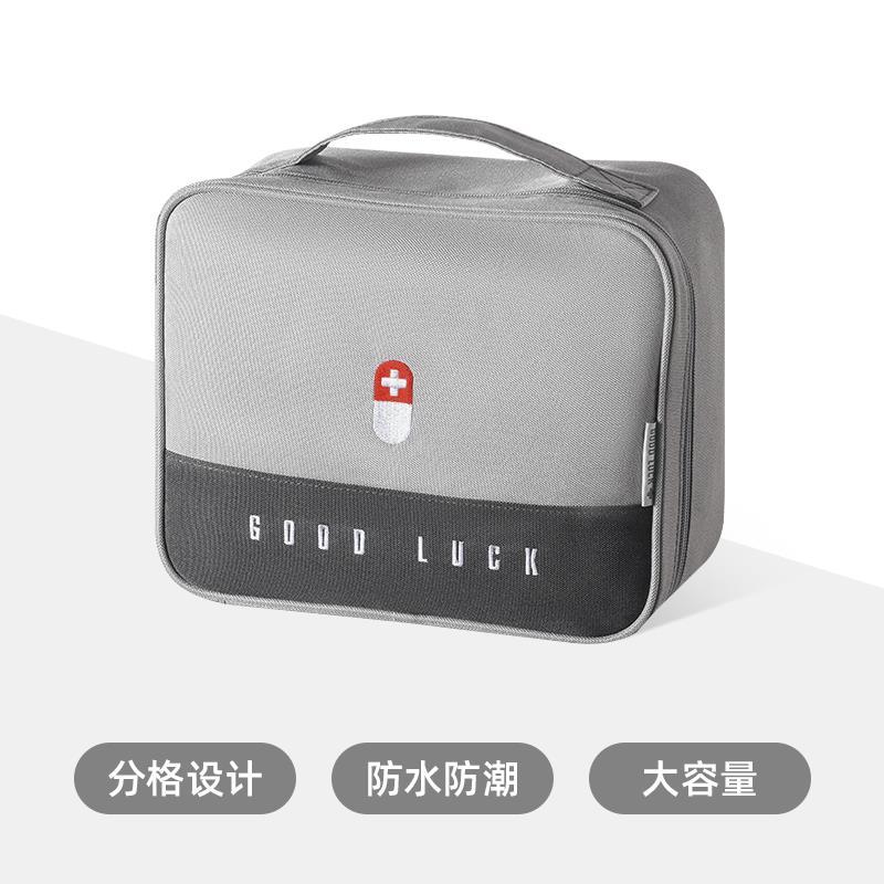 가정용 약상자 소형 수납 필수품 구급상자 수납함 구급함 도구 정리박스 의약품 비상약 개학, 옵션2 (POP 5532696604)