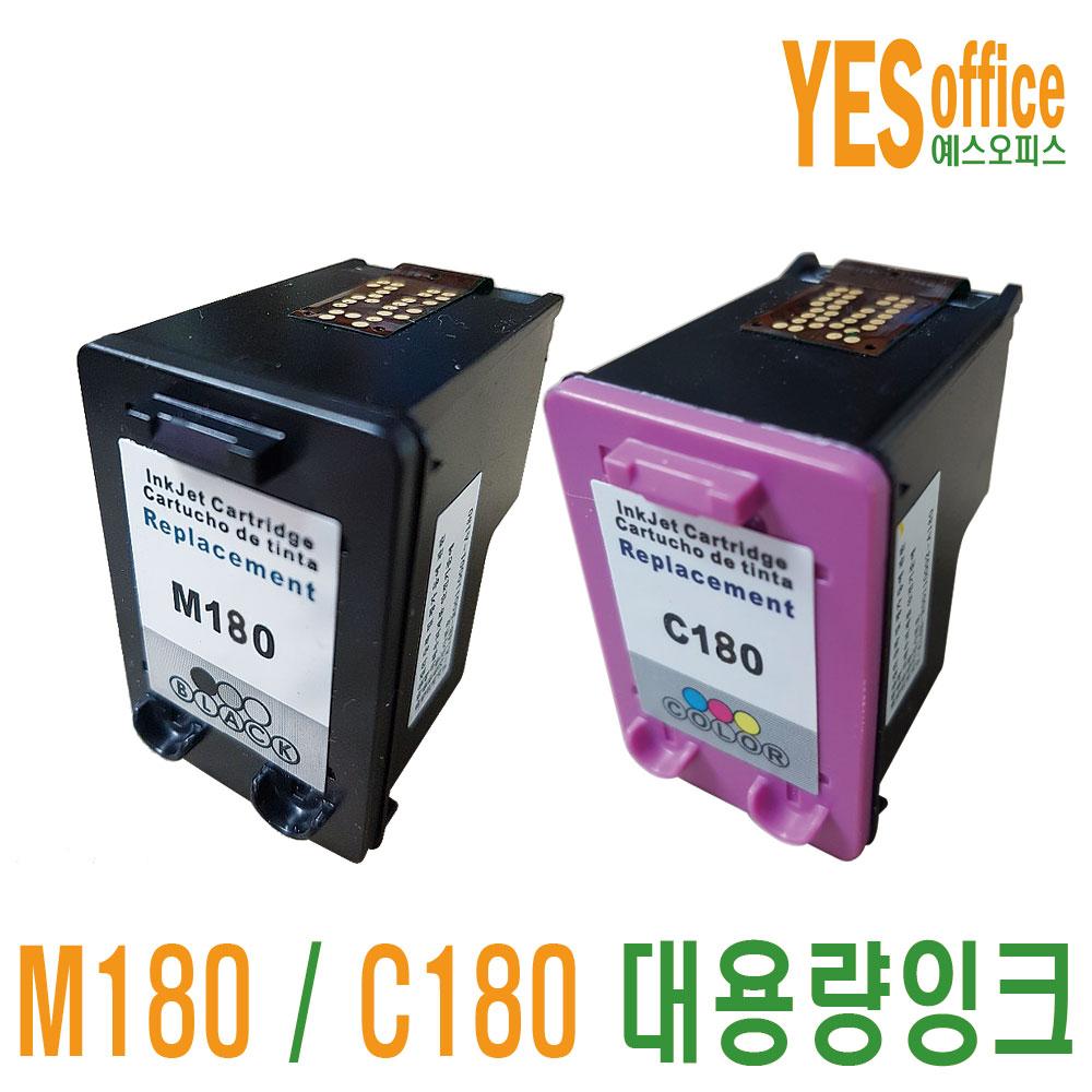 삼성 SL-J1660 J1663 J1665 J1770FW 잉크 INK-M180 C180 대용량 재생잉크, INK-M180 검정 대용량