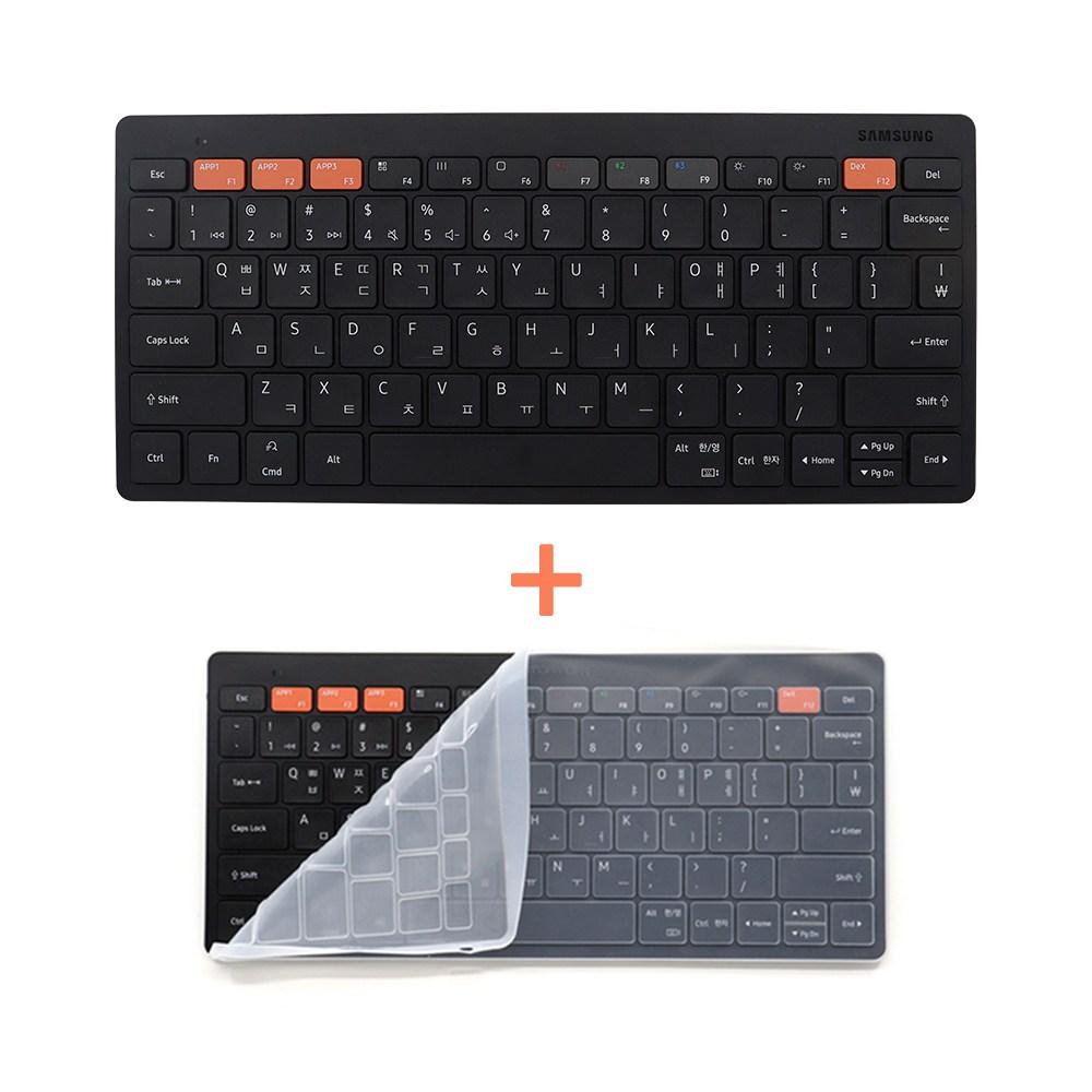 삼성 무선 블루투스 스마트 키보드 트리오 500 EJ-B3400 + 전용 키스킨/파우치, 삼성 스마트키보드 트리오500(블랙), +키스킨