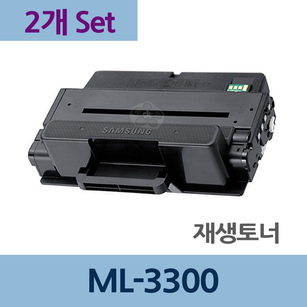 ksw8345 ML-3300 x2개 세트 재생 토너 전문 업체 ts232 리필, 본 상품 선택, 본 상품 선택