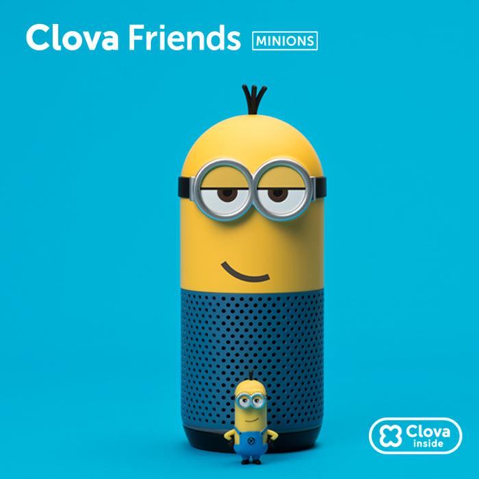 CLOVA NAVER FRIEND MINIONS 인공지능 블루투스 스피커