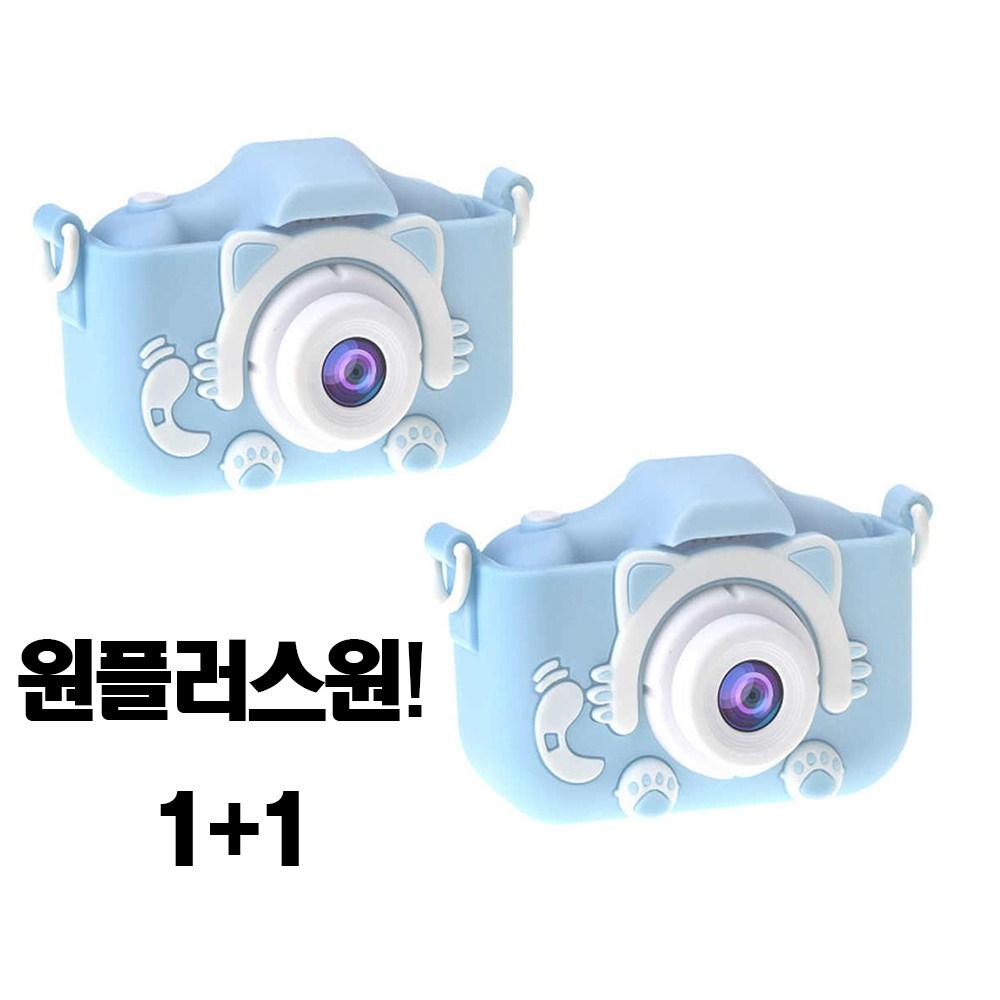 넥스 X5S 2000만 화소 고양이발 미니 디지털카메라, (원플러스원) 블루+블루